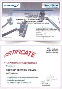 ggcme-certificate