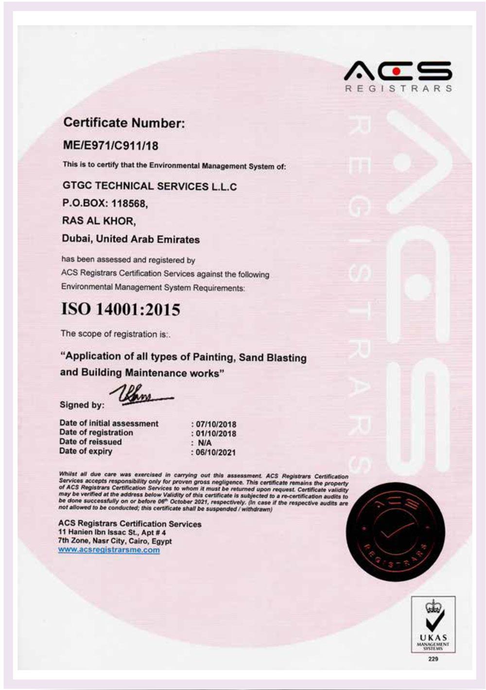 GGCME ISO CERTIFICATE